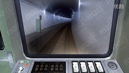 """北京地铁""""11.5""""行车安全重大事故"""