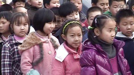 """北京市慈善义工协会——""""新学期、心温暖""""风华小学帮扶活动"""