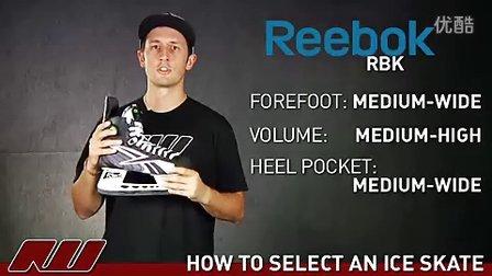 如何选择冰球鞋【转自icewarehouse】