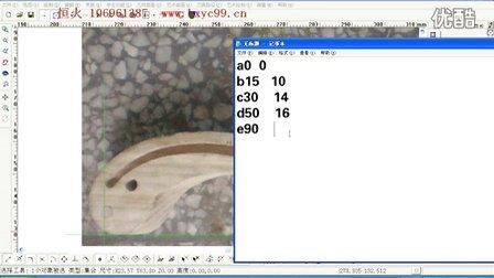 北京精雕——浮雕视频——雕刻机测数据