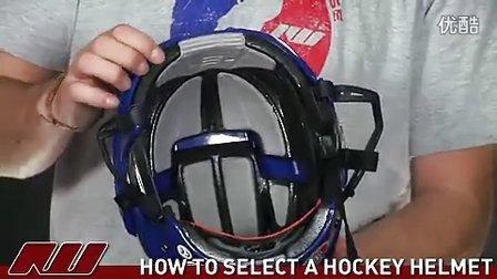 如何选择冰球头盔【转自icewarehouse】