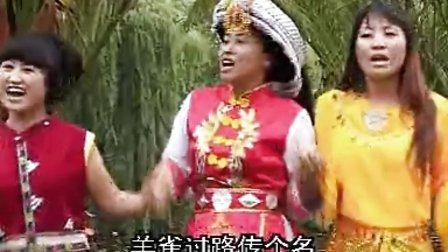云南山歌3A—为柳死在流水下