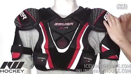 如何选择冰球护胸的大小【转自icewarehouse】