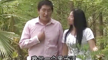云南山歌2C—我妈你喊老干妈