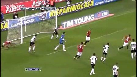 Francesco Totti - Pass to Marquinho 2011-12