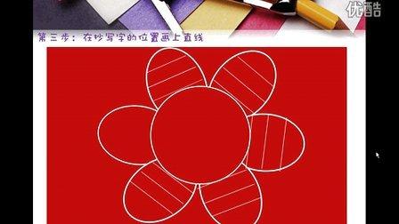 读书卡制作 于红梅