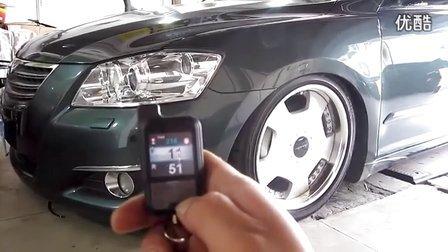 AIRFORCE丰田凯美瑞专业版气动避震