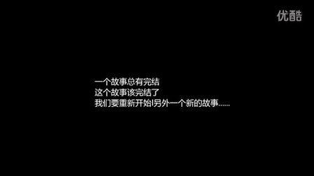 家驹六月天纪念BEYOND音乐会纪录片之主创团队篇 预告
