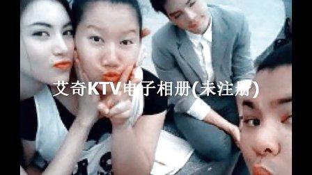 《破晓之爱》Mai&New 图集MV