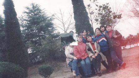 96微机(一班)14周年聚会视频