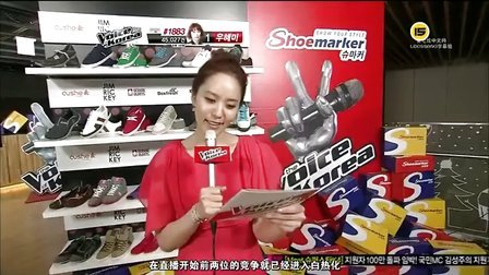 120504 Mnet The Voice of Korea.E13.安七炫吉白智英等[韩语中字]