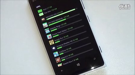 Quick look - Nokia Lumia 920 1308 firmware and Storage tool