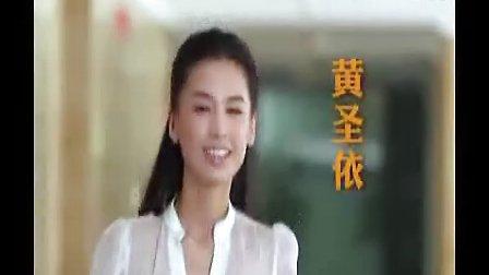 第22条婚规15S片花_1