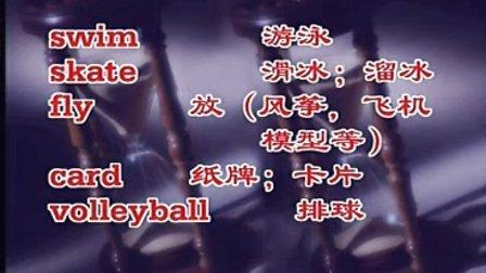金田初中英语视频初一下册UNIT1-14