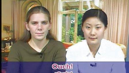 金田初中英语视频初一下册UNIT1-13