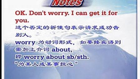 金田初中英语视频初一下册UNIT1-06