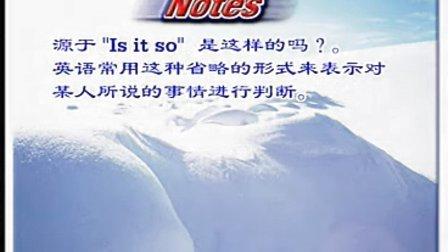 金田初中英语视频初一下册UNIT1-02
