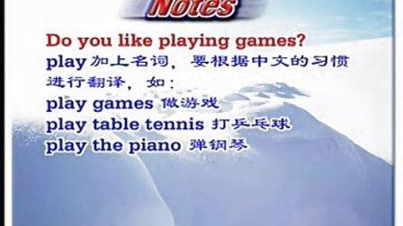 金田初中英语视频初一下册UNIT2-17