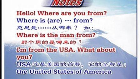 金田初中英语视频初一下册UNIT2-11