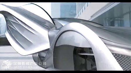 中国电信-汉狮影视广告公司