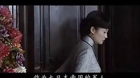 谍变1939 03