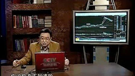 财富课堂 吴迪-完胜股市第12讲 波段强势股操作