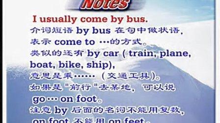 金田初中英语视频初一下册UNIT3-10