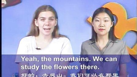 金田初中英语视频初二上册UNIT1-05