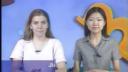 金田初中英语视频初二上册UNIT1-01