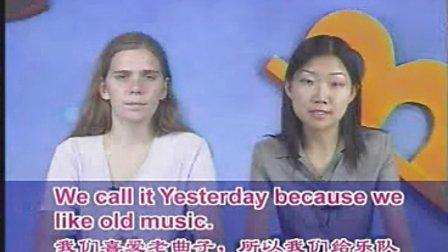 金田初中英语视频初二上册UNIT2-20
