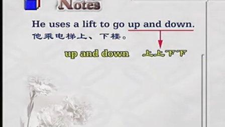 金田初中英语视频初二上册UNIT2-09