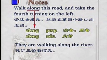 金田初中英语视频初二上册UNIT2-05