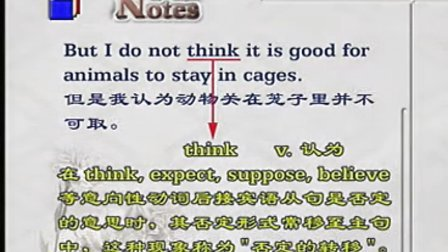 金田初中英语视频初二上册UNIT2-01