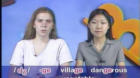 金田初中英语视频初二上册UNIT3-11