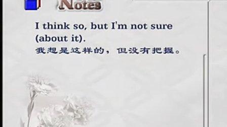 金田初中英语视频初二上册UNIT3-12
