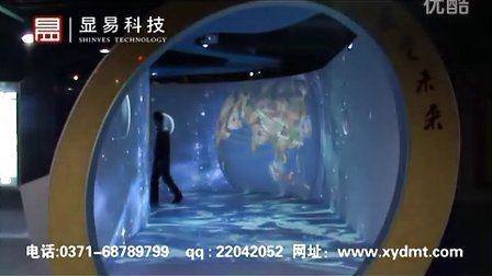 时光隧道大屏幕融合投影感应互动投影