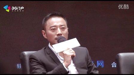 3G门户 电影客《厨戏痞》走进深圳大学