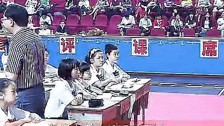 王崧舟《与象共舞》上人教版小学语文五年级下册