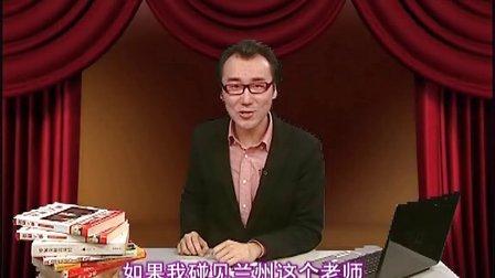 张杨说事 《胶带封嘴》(2013年3月27日)