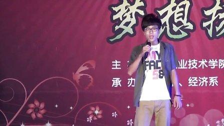 福州职业技术学院商贸系 经济系2012年毕业晚会(二)