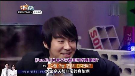 【韩语中字】121104 jTBC 神话放送 34期