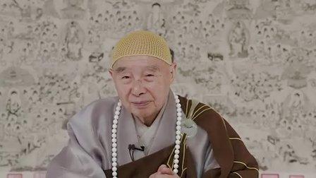 净空法师大经237香港首富李嘉诚30岁时算命的陈朗说你的财库是漫出来的