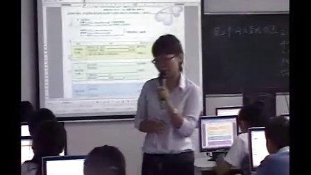 在网上查找信息新城学校 张玉华_初中信息技术课