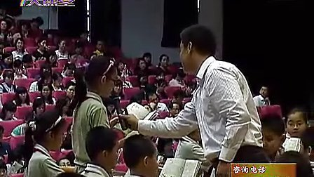 《乡下人家》陈金龙名师大课堂小学语文名师大课堂