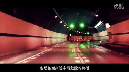 福伊特液力缓速器VR115CN(雅西高速实测篇)
