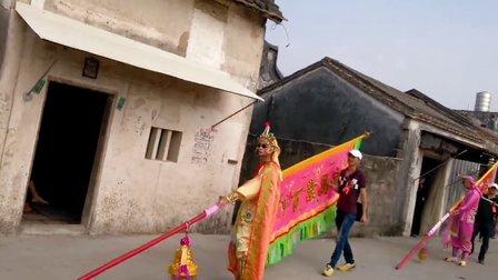 2013年汕头市田心乡迎《珍珠娘娘》圣驾出巡(迎阿嬷)之完整视频