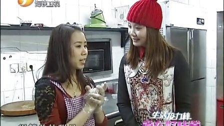 """生活接力棒20130401 上海食在""""泰""""美味VS台湾木瓜大餐"""