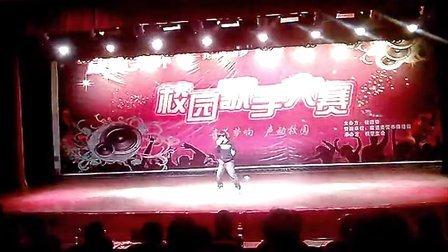 apologize JFD李思芑第七届校园歌手大赛