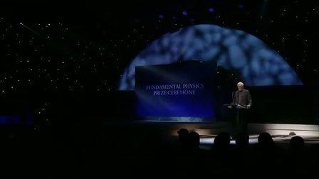 摩根弗里曼主持基础物理奖典礼,授奖于霍金,张首晟等物理学家