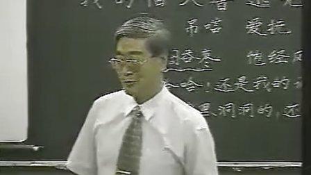 《我的伯父鲁迅先生》阅读教学_于永正    名师于永正小学语